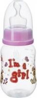 Bibi Kojenecká láhev I´m a girl 125 ml