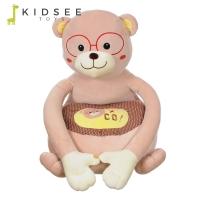 Dětské plyšové křesílko Medvídek s brýlemi - béžová
