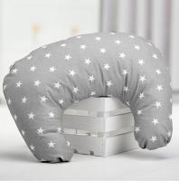 Kojící polštář BABY DREAMS - Hvězdičky v šedé