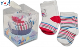 Dárkové balení froté ponožek YO! Muffin - bílá s proužkama/bílá s proužkami