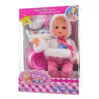 Panenka, miminko zpívající, čůrající a pijící - růžová/bílá