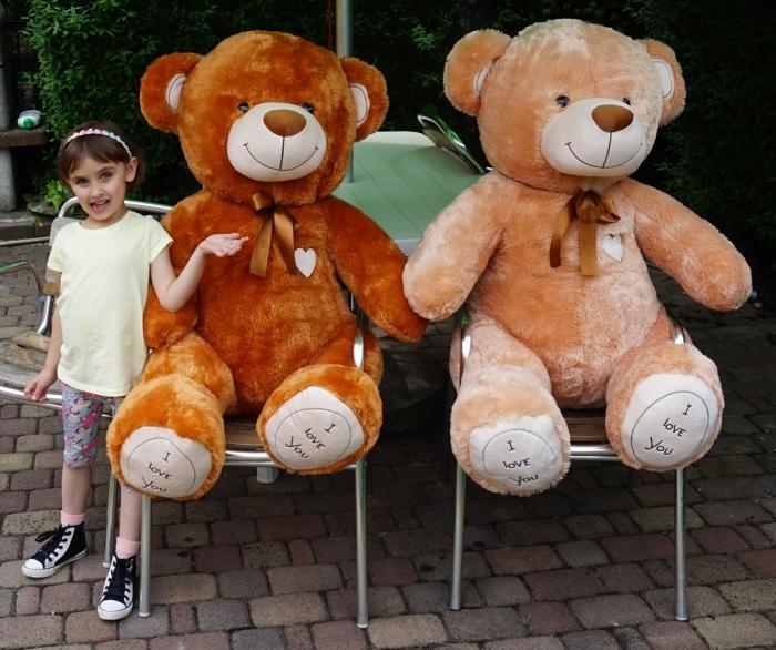Plyšový medvěd I love You - NOVINKA