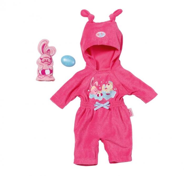 BABY BORN oblečení souprava ke koupání