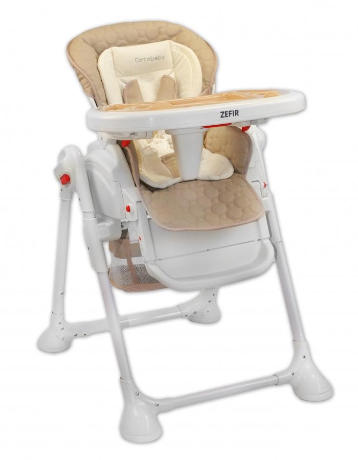 Jídelní židlička a houpačka 2v1 ZEFIR 2017 - béžová
