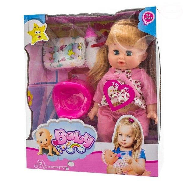 Panenka, miminko mluvící, čůrající a pijící - růžová/třešničky