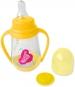 Plastová lahvička akuku s úchytem - žlutá