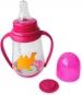 Plastová lahvička akuku s úchytem - růžová