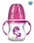 Tréningová lahvička Easy 120ml - růžová s úchyty